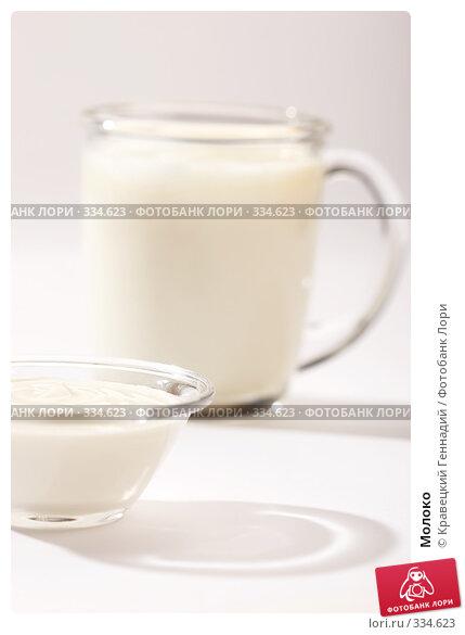 Молоко, фото № 334623, снято 28 августа 2005 г. (c) Кравецкий Геннадий / Фотобанк Лори