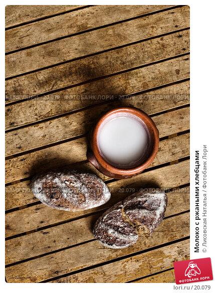 Молоко с ржаными хлебцами, фото № 20079, снято 20 февраля 2007 г. (c) Лисовская Наталья / Фотобанк Лори