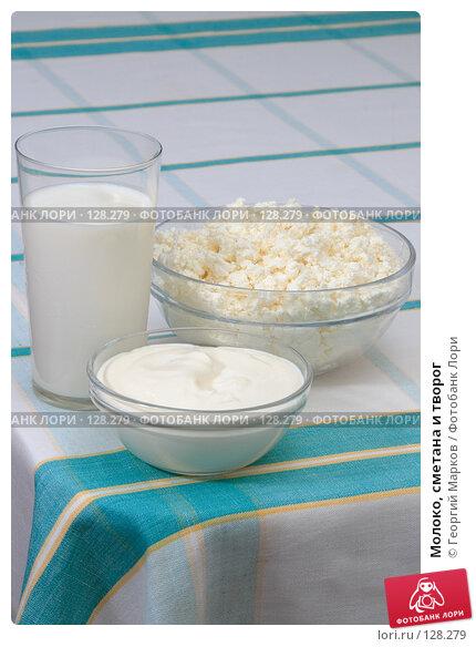 Молоко, сметана и творог, фото № 128279, снято 25 июля 2006 г. (c) Георгий Марков / Фотобанк Лори