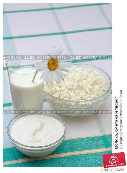 Молоко, сметана и творог, фото № 128287, снято 25 июля 2006 г. (c) Георгий Марков / Фотобанк Лори