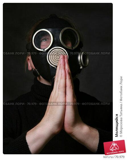 Купить «Молящийся», фото № 70979, снято 15 июня 2007 г. (c) Морозова Татьяна / Фотобанк Лори