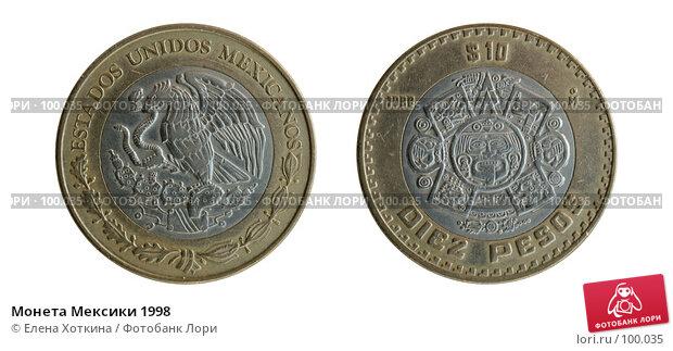 Монета Мексики 1998, фото № 100035, снято 24 апреля 2017 г. (c) Елена Хоткина / Фотобанк Лори