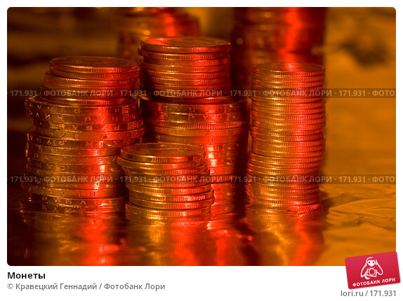 Монеты, фото № 171931, снято 24 января 2005 г. (c) Кравецкий Геннадий / Фотобанк Лори