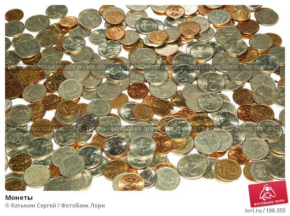 Монеты, фото № 198355, снято 18 ноября 2007 г. (c) Катыкин Сергей / Фотобанк Лори