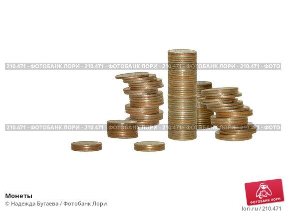 Монеты, фото № 210471, снято 17 апреля 2007 г. (c) Надежда Бугаева / Фотобанк Лори