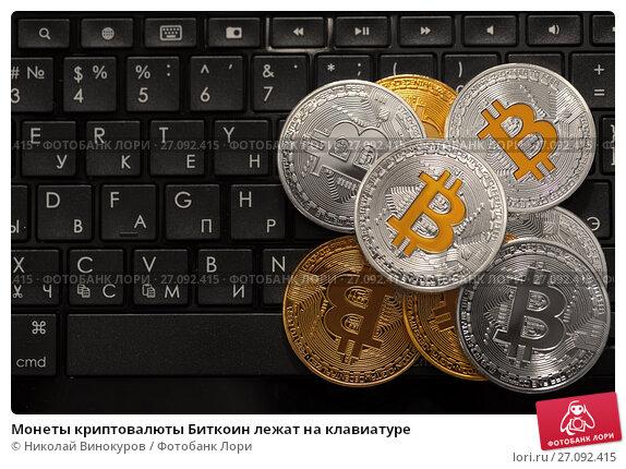 Купить «Монеты криптовалюты Биткоин лежат на клавиатуре», фото № 27092415, снято 13 октября 2017 г. (c) Николай Винокуров / Фотобанк Лори