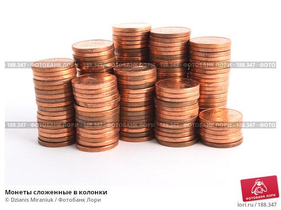Монеты сложенные в колонки, фото № 188347, снято 10 ноября 2007 г. (c) Dzianis Miraniuk / Фотобанк Лори