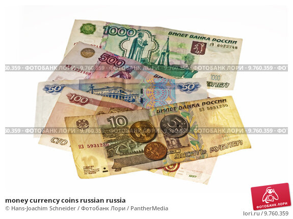the trade and currency of russia Doing business in the russian federation — preface 1 cis free trade regime the official currency in russia is the rus.