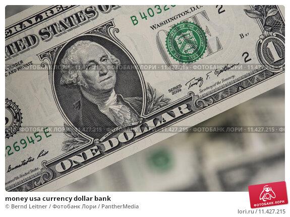 Курс доллара к рублю онлайн форекс сегодня