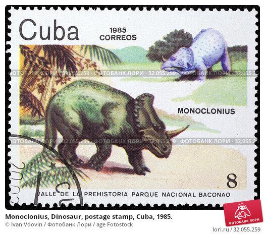 Monoclonius, Dinosaur, postage stamp, Cuba, 1985. (2014 год). Редакционное фото, фотограф Ivan Vdovin / age Fotostock / Фотобанк Лори