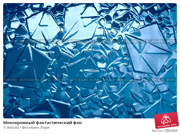 Монохромный фантастический фон, фото № 309603, снято 29 мая 2008 г. (c) Astroid / Фотобанк Лори