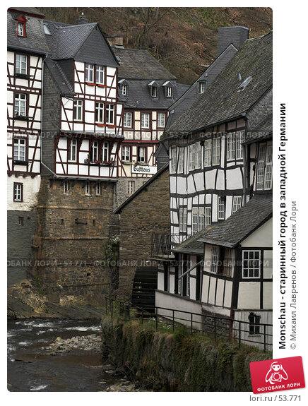 Купить «Monschau - старинный город в западной Германии», фото № 53771, снято 24 апреля 2006 г. (c) Михаил Лавренов / Фотобанк Лори