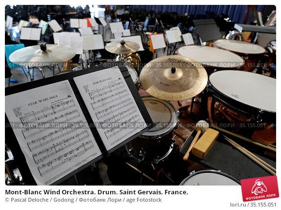 Mont-Blanc Wind Orchestra. Drum. Saint Gervais. France. Стоковое фото, фотограф Pascal Deloche / Godong / age Fotostock / Фотобанк Лори