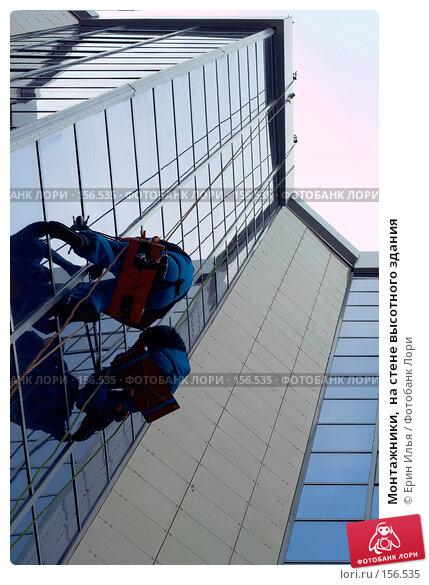 Монтажники,  на стене высотного здания, фото № 156535, снято 20 сентября 2007 г. (c) Ерин Илья / Фотобанк Лори
