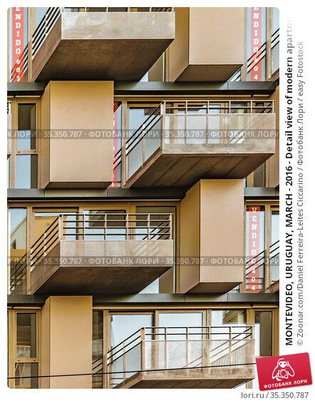 MONTEVIDEO, URUGUAY, MARCH - 2016 - Detail view of modern apartment... Стоковое фото, фотограф Zoonar.com/Daniel Ferreira-Leites Ciccarino / easy Fotostock / Фотобанк Лори