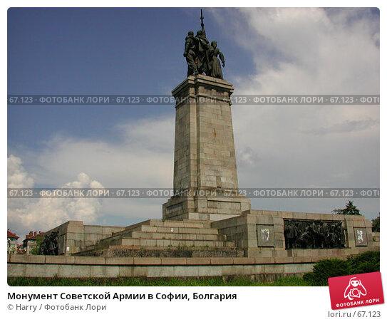 Монумент Советской Армии в Софии, Болгария, фото № 67123, снято 12 июня 2004 г. (c) Harry / Фотобанк Лори