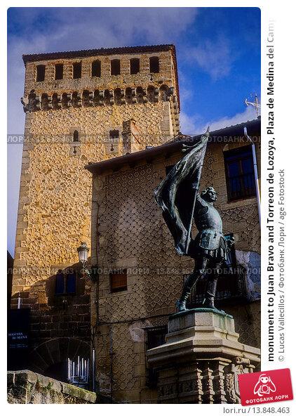 Купить «monument to Juan Bravo and Torreon de Lozoya, Plaza de Medina del Campo, Segovia, Castilla-Leon, Spain.», фото № 13848463, снято 17 июня 2019 г. (c) age Fotostock / Фотобанк Лори