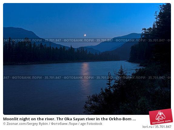 Moonlit night on the river. Thr Oka Sayan river in the Orkho-Bom ... Стоковое фото, фотограф Zoonar.com/Sergey Rybin / age Fotostock / Фотобанк Лори