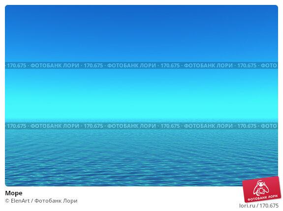 Море, иллюстрация № 170675 (c) ElenArt / Фотобанк Лори