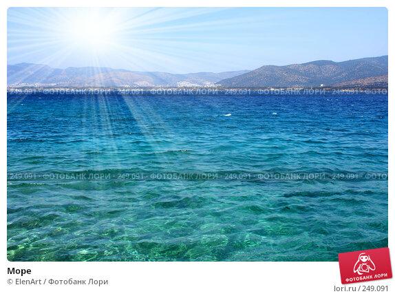 Море, фото № 249091, снято 23 июля 2017 г. (c) ElenArt / Фотобанк Лори