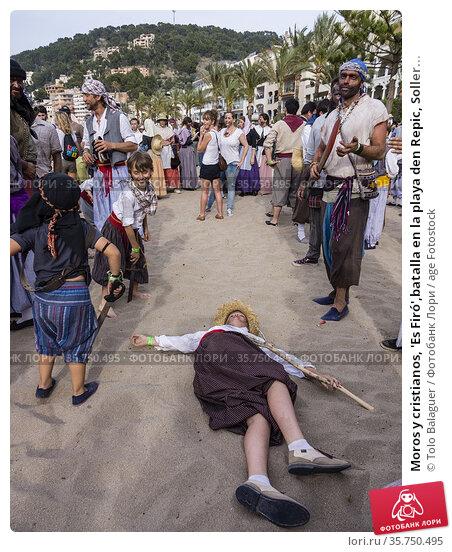 Moros y cristianos, 'Es Firó',batalla en la playa den Repic, Soller... Редакционное фото, фотограф Tolo Balaguer / age Fotostock / Фотобанк Лори