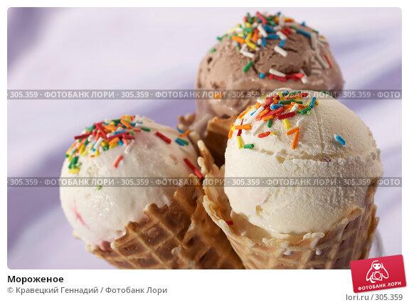 Мороженое, фото № 305359, снято 4 декабря 2005 г. (c) Кравецкий Геннадий / Фотобанк Лори