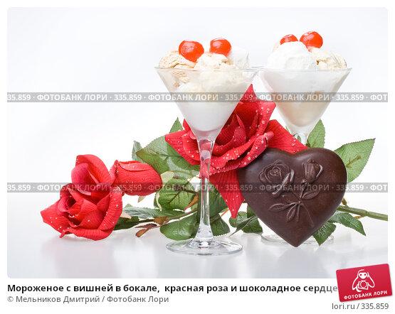 Мороженое с вишней в бокале,  красная роза и шоколадное сердце на белом фоне, фото № 335859, снято 19 июня 2008 г. (c) Мельников Дмитрий / Фотобанк Лори