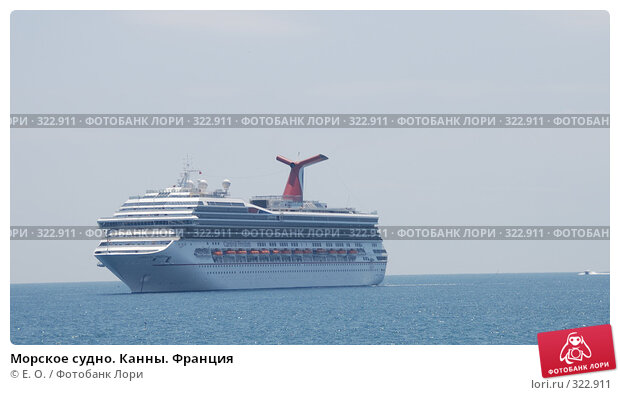Морское судно. Канны. Франция, фото № 322911, снято 13 июня 2008 г. (c) Екатерина Овсянникова / Фотобанк Лори