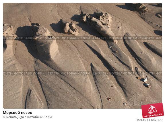Морской песок. Стоковое фото, фотограф Renata Juga / Фотобанк Лори
