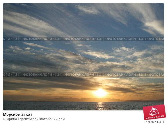 Морской закат, эксклюзивное фото № 1311, снято 15 сентября 2005 г. (c) Ирина Терентьева / Фотобанк Лори