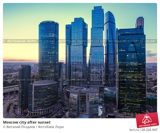 Купить «Moscow city after sunset», фото № 28228947, снято 3 августа 2017 г. (c) Виталий Поздеев / Фотобанк Лори