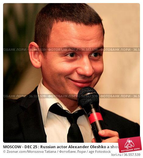 MOSCOW - DEC 25 : Russian actor Alexander Oleshko a show in Moscow... Стоковое фото, фотограф Zoonar.com/Morozova Tatiana / age Fotostock / Фотобанк Лори