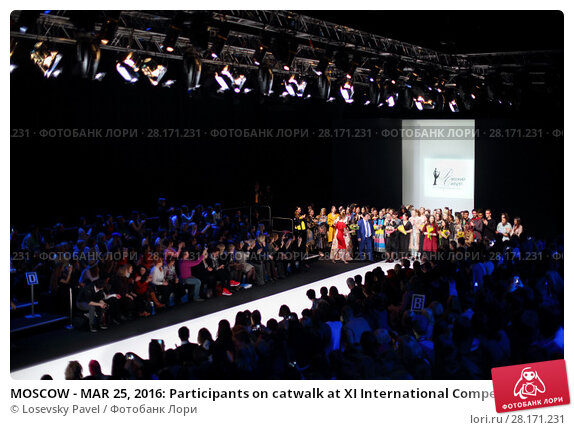 Купить «MOSCOW - MAR 25, 2016: Participants on catwalk at XI International Competition of Young Designers Russian Silhouette in Gostiny Dvor during Fashion Week in Moscow», фото № 28171231, снято 25 марта 2016 г. (c) Losevsky Pavel / Фотобанк Лори