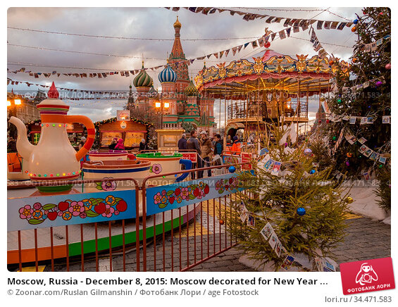 Moscow, Russia - December 8, 2015: Moscow decorated for New Year ... Стоковое фото, фотограф Zoonar.com/Ruslan Gilmanshin / age Fotostock / Фотобанк Лори