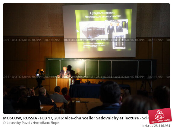 Купить «MOSCOW, RUSSIA - FEB 17, 2016: Vice-chancellor Sadovnichy at lecture - Sciences in University of Moscow, Latest achievements. at Faculty of journalism in Lomonosov moscow state university», фото № 28116951, снято 17 февраля 2016 г. (c) Losevsky Pavel / Фотобанк Лори
