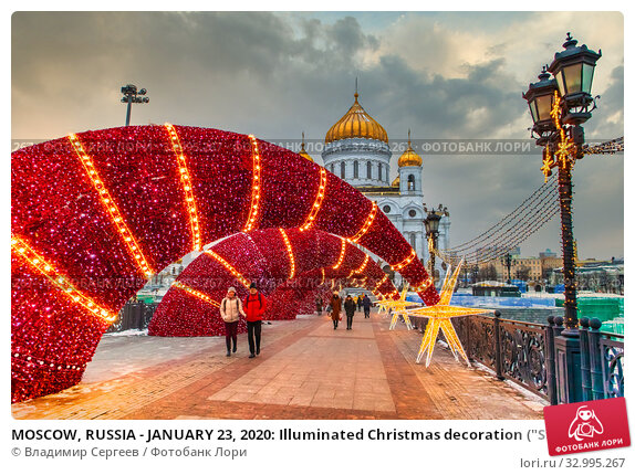 "Купить «MOSCOW, RUSSIA - JANUARY 23, 2020: Illuminated Christmas decoration (""Star of Bethlehem"") on the Patriarchal Bridge. Traditional festival ""Journey to Christmas""», фото № 32995267, снято 23 января 2020 г. (c) Владимир Сергеев / Фотобанк Лори"