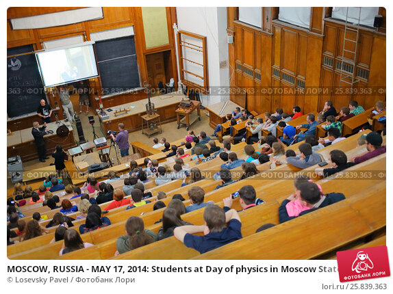 Купить «MOSCOW, RUSSIA - MAY 17, 2014: Students at Day of physics in Moscow State University. MSU was founded in 1755», фото № 25839363, снято 17 мая 2014 г. (c) Losevsky Pavel / Фотобанк Лори