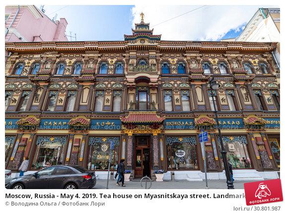 Купить «Moscow, Russia - May 4. 2019. Tea house on Myasnitskaya street. Landmark», фото № 30801987, снято 4 мая 2019 г. (c) Володина Ольга / Фотобанк Лори