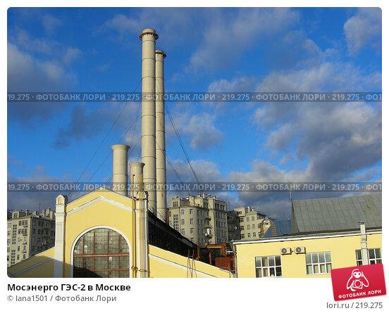 Купить «Мосэнерго ГЭС-2 в Москве», эксклюзивное фото № 219275, снято 26 февраля 2008 г. (c) lana1501 / Фотобанк Лори