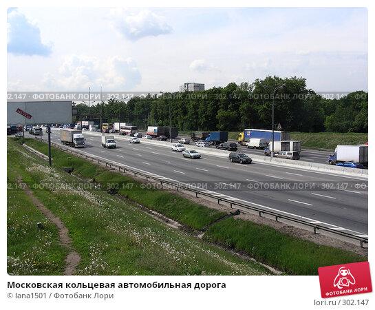 Купить «Московская кольцевая автомобильная дорога», эксклюзивное фото № 302147, снято 28 мая 2008 г. (c) lana1501 / Фотобанк Лори