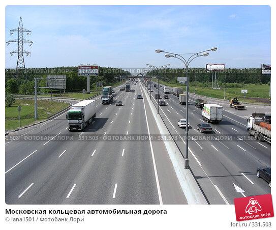Московская кольцевая автомобильная дорога, эксклюзивное фото № 331503, снято 9 июня 2008 г. (c) lana1501 / Фотобанк Лори
