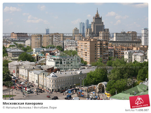 Купить «Московская панорама», фото № 1698087, снято 12 мая 2010 г. (c) Наталья Волкова / Фотобанк Лори