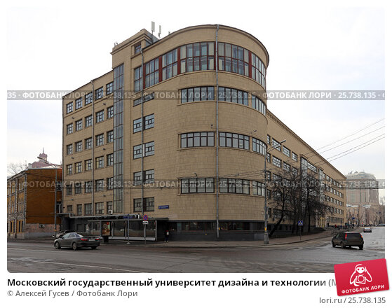 Справку из банка Садовническая улица исправить кредитную историю Молжаниновская улица
