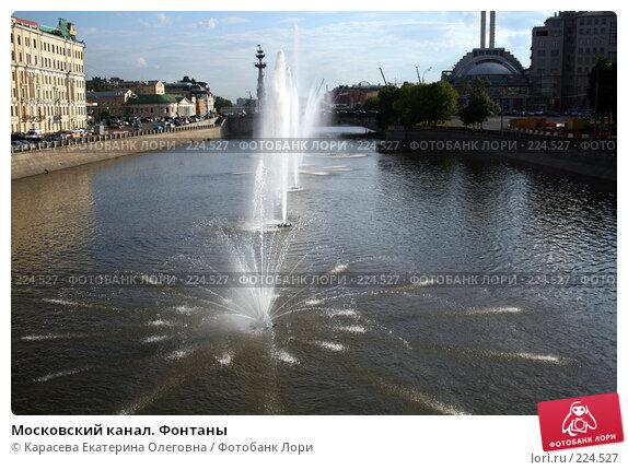 Московский канал. Фонтаны, фото № 224527, снято 28 июня 2007 г. (c) Карасева Екатерина Олеговна / Фотобанк Лори