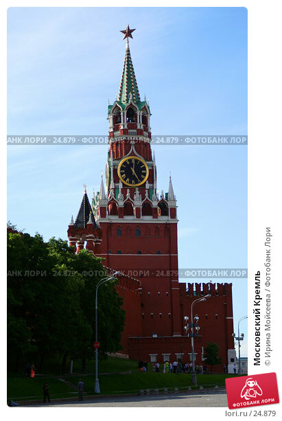 Московский Кремль, эксклюзивное фото № 24879, снято 28 мая 2005 г. (c) Ирина Мойсеева / Фотобанк Лори