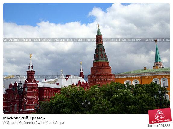 Московский Кремль, фото № 24883, снято 3 июня 2005 г. (c) Ирина Мойсеева / Фотобанк Лори