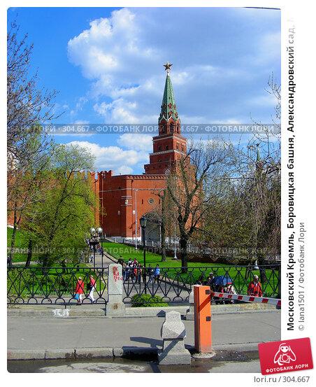 Московский Кремль, Боровицкая башня, Александровский сад, Москва, эксклюзивное фото № 304667, снято 27 апреля 2008 г. (c) lana1501 / Фотобанк Лори