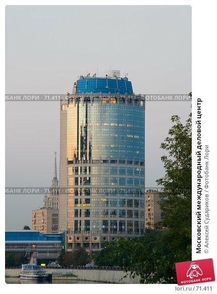 Московский международный деловой центр, фото № 71411, снято 13 августа 2007 г. (c) Алексей Судариков / Фотобанк Лори