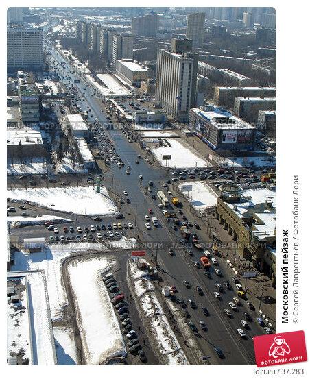 Купить «Московский пейзаж», фото № 37283, снято 18 марта 2006 г. (c) Сергей Лаврентьев / Фотобанк Лори
