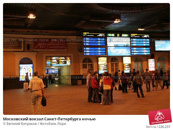 Московский вокзал Санкт-Петербурга ночью, фото № 226231, снято 21 августа 2007 г. (c) Евгений Батраков / Фотобанк Лори